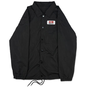 Lewd Girls Antidote Coach Jacket