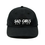Sad Girls Dad Cap | Black