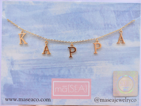 Kappa Kappa Gamma KKG Sorority Letter Necklace
