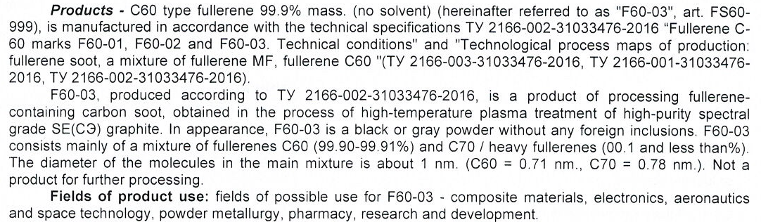 99.9+% (No Solvent) Carbon 60 (C60, Fullerene) in EV Olive Oil  | Slic60 [100ml 3.38oz]