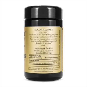 Eucommia Bark (Wildcrafted) 70G. 10:1 Extract