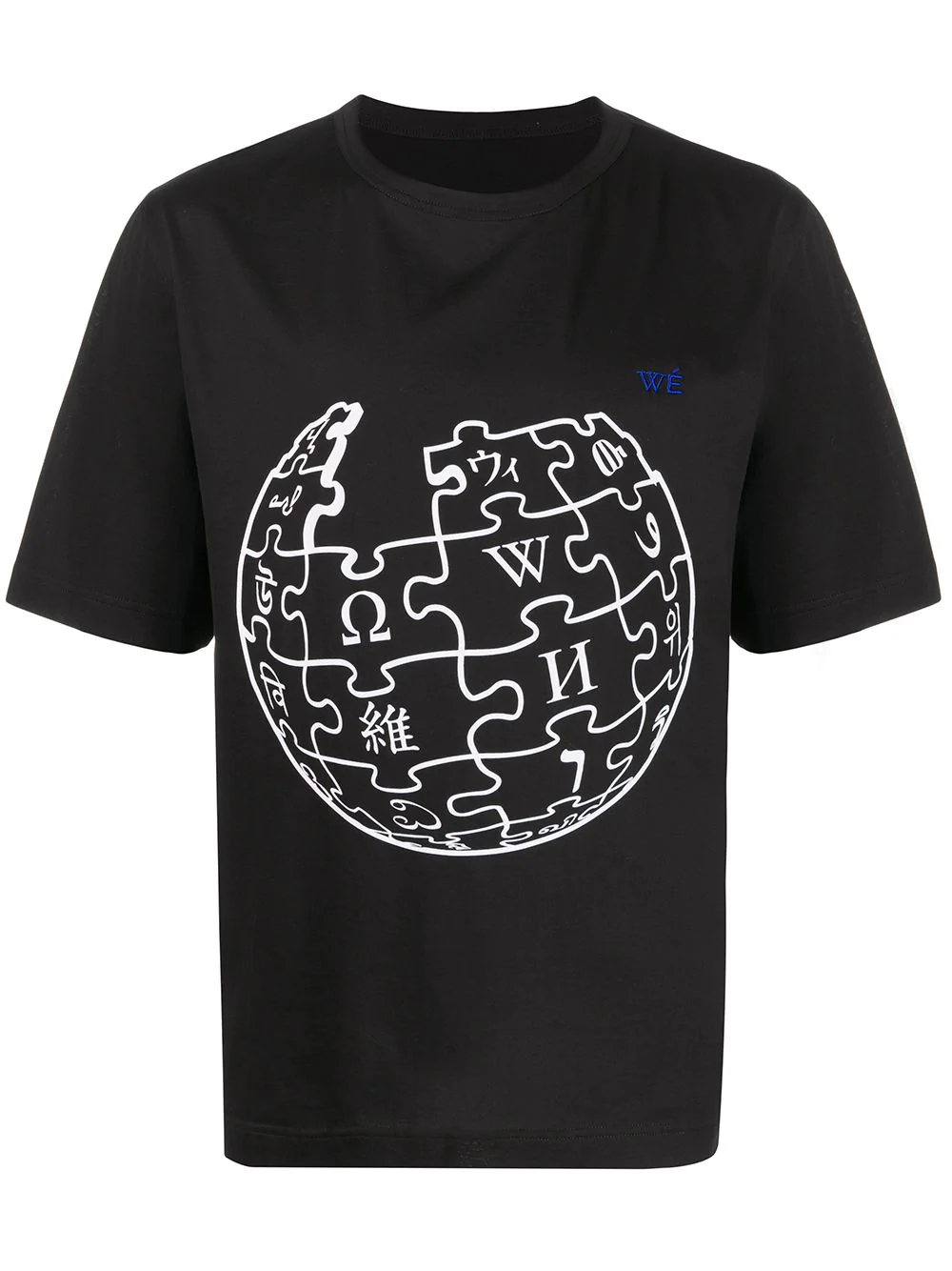 UNITY SPHERE WIKIPEDIA BLACK