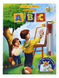 Learn to Write Catholic ABC [With Dry Erase Marker] by Catholic Book Publishing Corp
