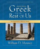 Greek for the Rest of Us: The Essentials of Biblical Greek by Mounce, William D.