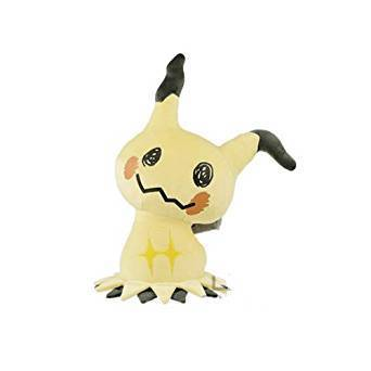 Banpresto Halloween Mimikyu XL Plush Toy - Poke Plush Australia