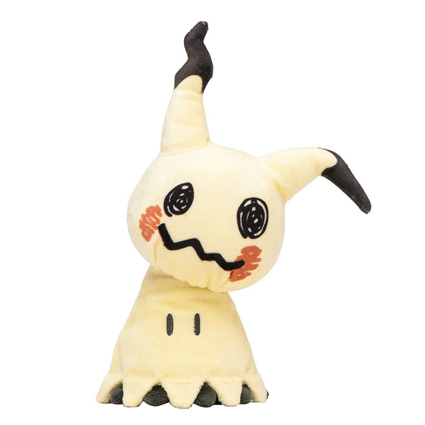 Pokemon Center 2016 Mimikyu Plush Toy - Poke Plush Australia