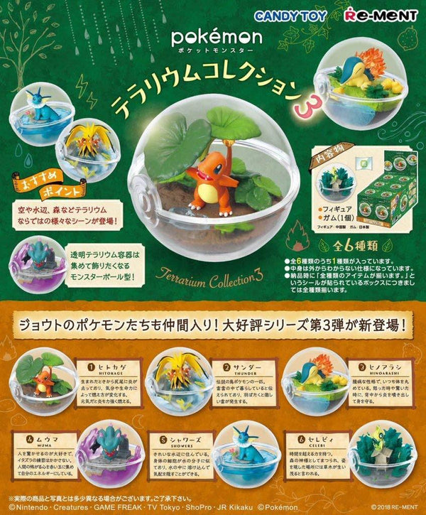Re-Ment Terrarium Collection 3 Single Box Candy Toy Figure (FULL SET) - Poke Plush Australia