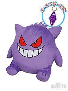 San-Ei Pokemon Bigmore! XL Plush Toy (Pre-Order) - Poke Plush Australia