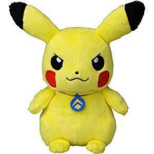 Tomy Pikachu - Ultra Guardians Version Plush Toy - Poke Plush Australia