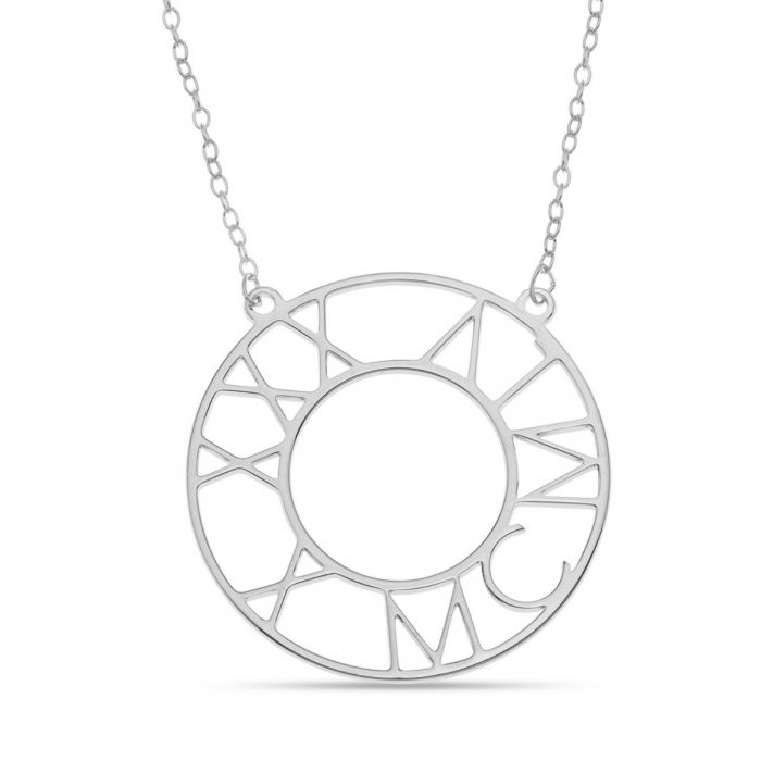 Circle Roman Numeral date disk necklace in sterling silver to customise