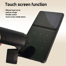 TouchGuard™ - Anti Touch Tool