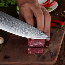 "Gyuto Knife - 8"" Designer Chef Knife"