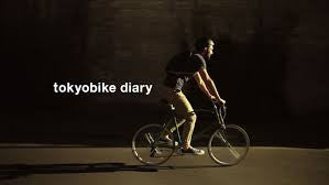 A lovely Video Diary of tokyobike