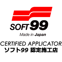 soft99-certified-appicator-ceramic-coating-glass-coating-made-in-japan