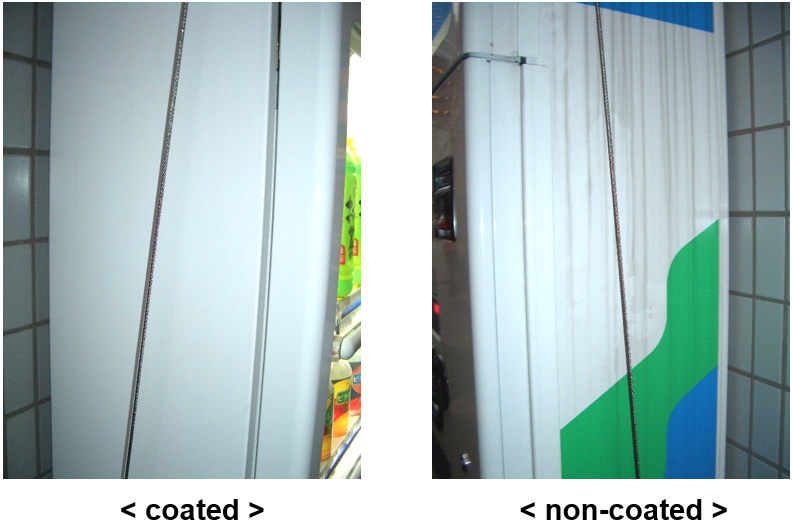 soft99-h7-glass-coat-ceramic-coating-vending-machine-field-test