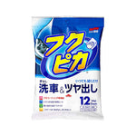 FUKUPIKA WASH & WAX 12 wipes