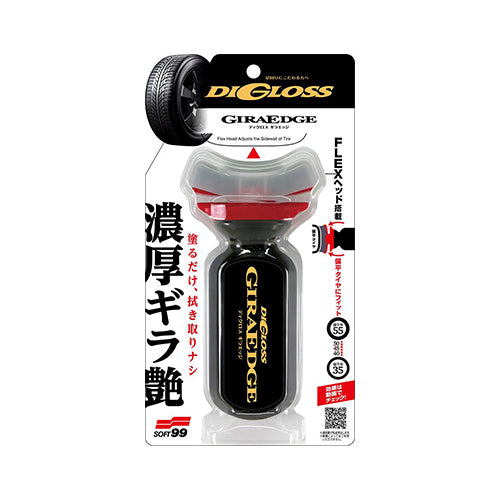 soft99-glossy-tire-shine-applicator-digloss-gira-edge