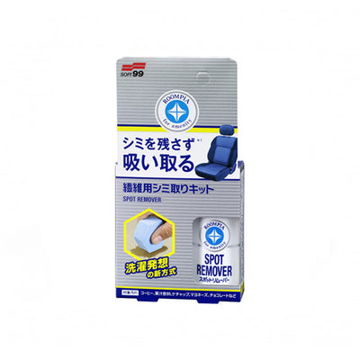 soft99-spot-stain-remover
