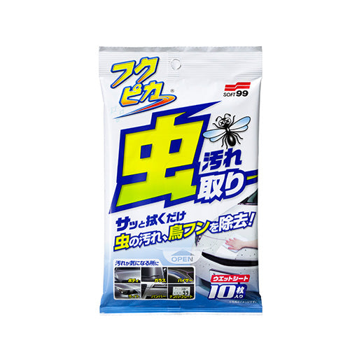 FUKUPIKA Bugs & Droppings Removal Wipes