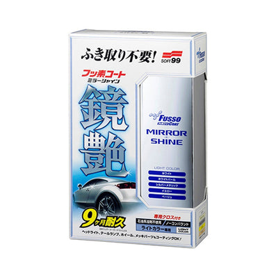soft99-fusso-coat-mirror-shine-light-color-car-sealant