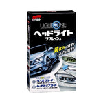 soft99-headlight-restoration-kit-light-one