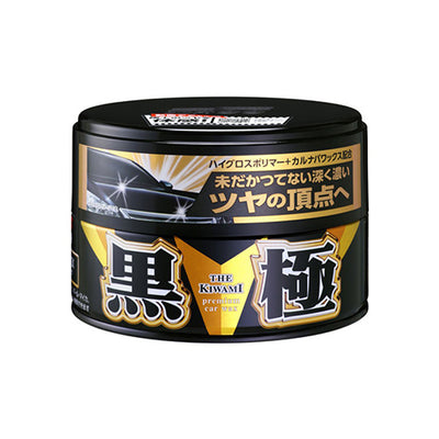 soft99-kiwami-extreme-gloss-wax-black-car-wax