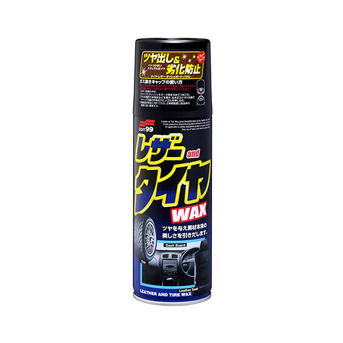Soft99 - Leather & Tire Wax