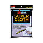 soft99-microfiber-cloth-super-water-absorbent-big-size