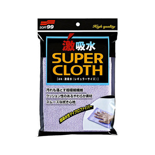 SOFT99 Microfiber Cloth | Super Water Absorbent - Big Size