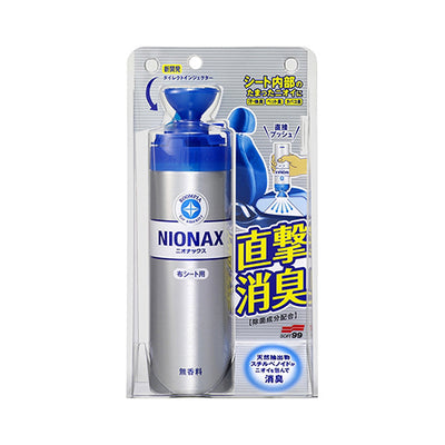 soft99-roompia-nionax-direct-injection-fabric-seat-deodorizer