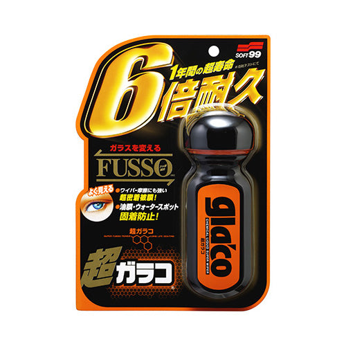 soft99-ultra-glaco-windscreen-rain-repellent