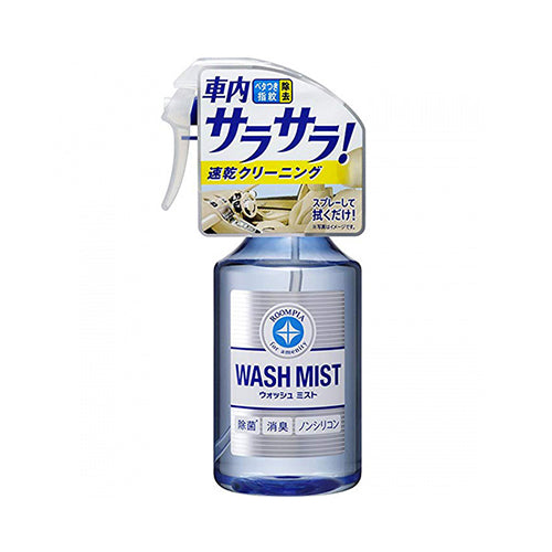 soft99-wash-mist-cleaner-for-auto-interior-300-ml-interior-cleaner