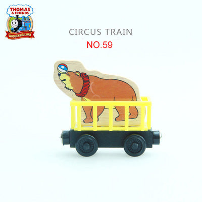 Magnetic Wooden Trains