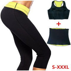 ( Pants+vest +waistband ) hot shapers