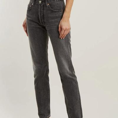 CHIC NYC Straight Jeans