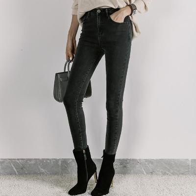 CHIC NYC High Waist Slim Feet Pants