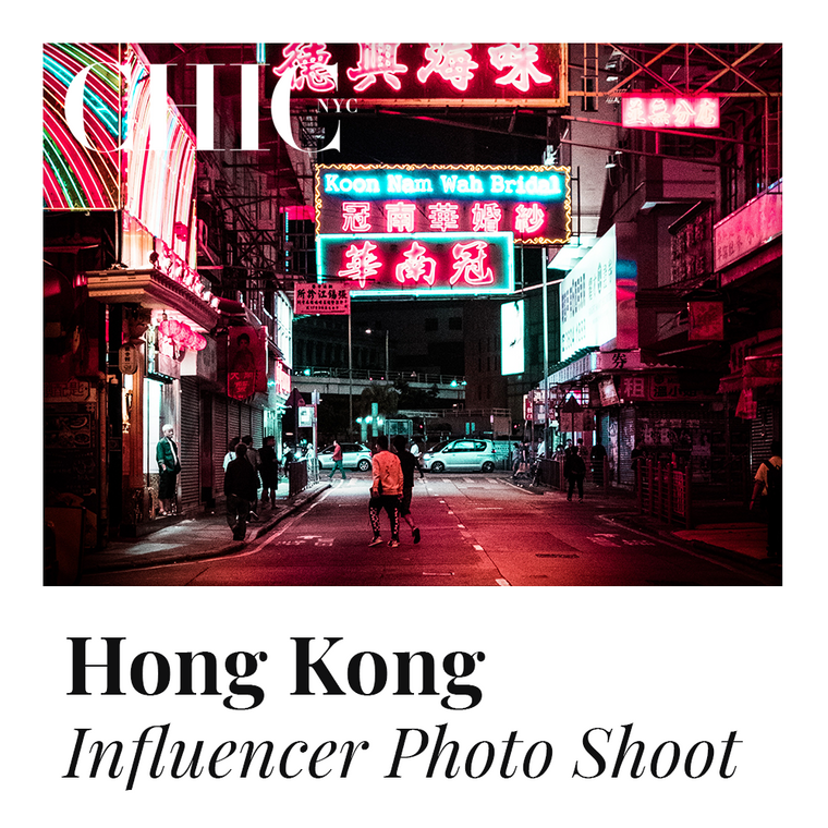 HONG KONG - Enter to Win a Photo Shoot in Hong Kong w/ other Content Creators - LABELED TEE INCLUDED