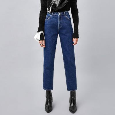 CHIC NYC Loose And Comfortable Version Of Jeans