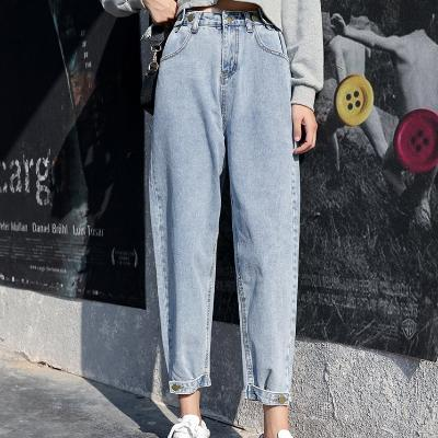 CHIC NYC Loose Jeans