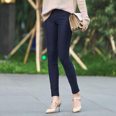 CHIC NYC Slim Feet Pants