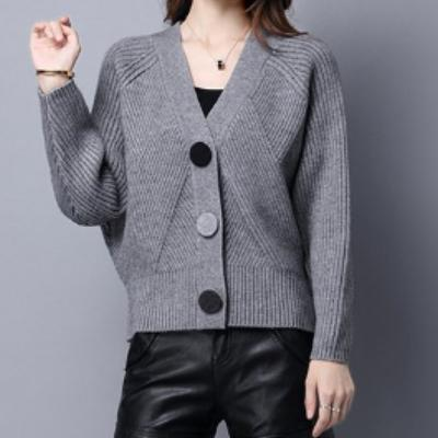 CHIC NYC Buttoned Short Cardigan
