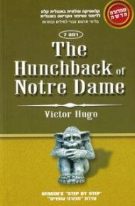 Ofarim Classics 7 - The Hunchback of Notre Dame