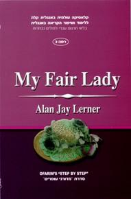Ofarim Classics 3 - My Fair Lady
