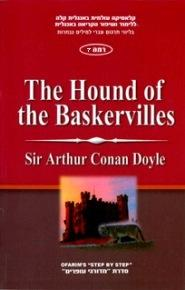 Ofarim Classics 7 - The Hound of the Baskervilles