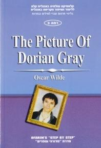 Ofarim Classics 3 - The Picture Of Dorian Gray