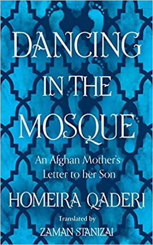 Dancing In The Mosque  - COMING DECEMBER 2020