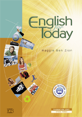 ECB: English For Today SE (Student Edition)