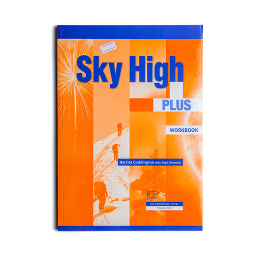 ECB: Sky High Plus WB  (Workbook)