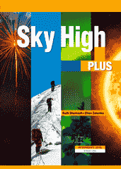 ECB: Sky High Plus SE  (Student Edition)