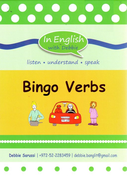 In English With Debbie - Bingo Verbs